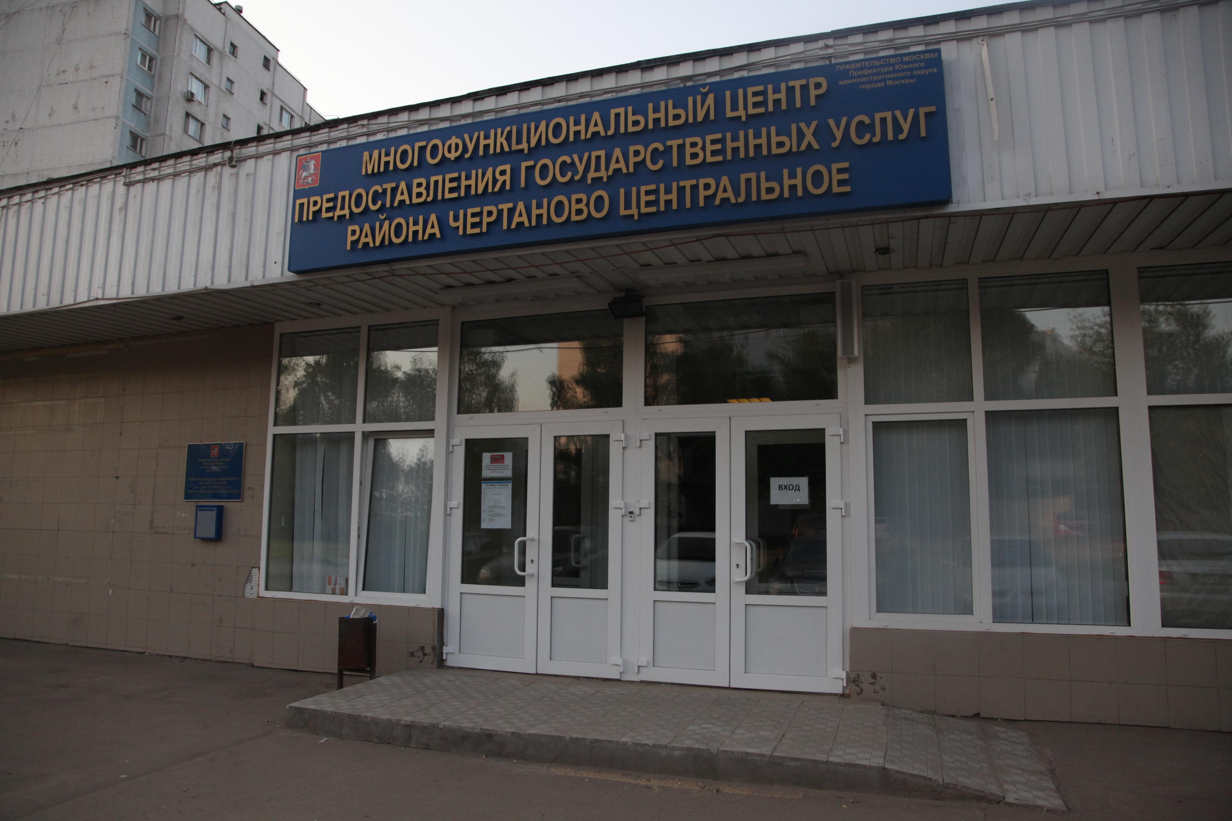 Сфотографироваться для загранпаспорта москва