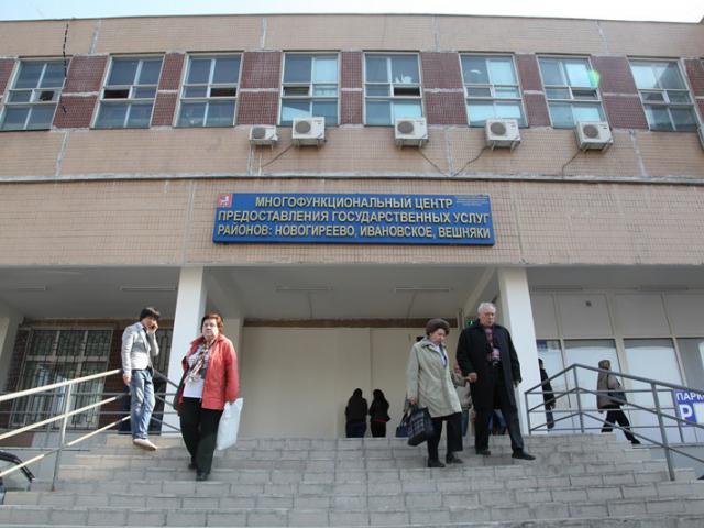 Как проверить о готовности загранпаспорта московская область по фамилии