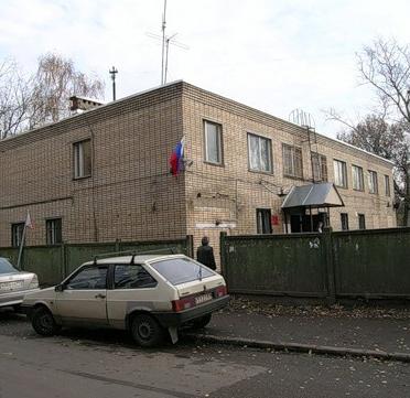 """Паспортный стол """"Богородское"""":фото"""