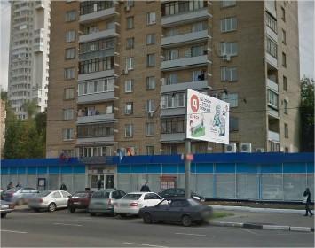 """Фото: паспортный стол """"Южное медведково"""""""