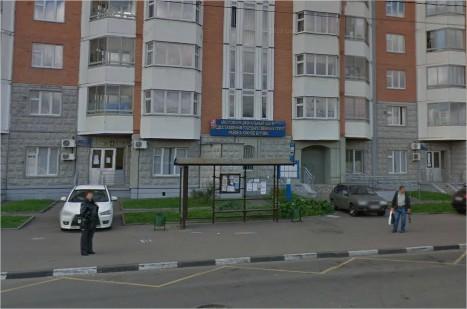 """Фото: паспортный стол """"Южное бутово"""""""