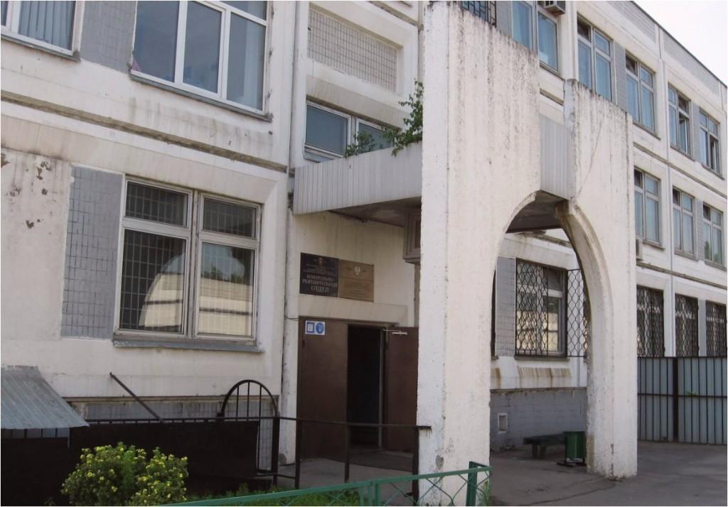 """Паспортный стол """"Косино-Ухтомский"""":фото фасада"""