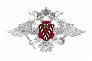 ufms_logo