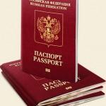 Какие документы понадобятся для оформления загранпаспорта в 2019 году