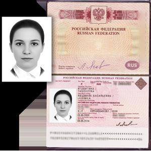онлайн фото на загранпаспорт нового образца требования 2015 - фото 7