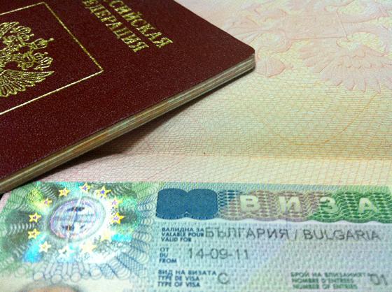 Как сделать визу в болгарию в екатеринбурге