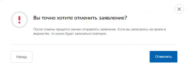 Где можно получить загранпаспорт в московской области
