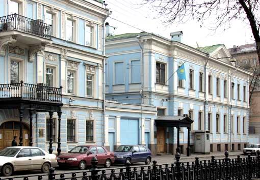 Фото: Посольство Казахстана