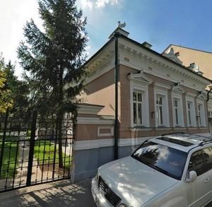 Фото: посольство Абхазии