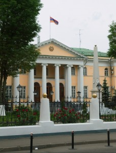 Фото: посольство Армении