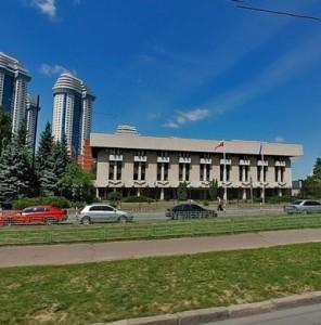 Фото: посольство Болгарии