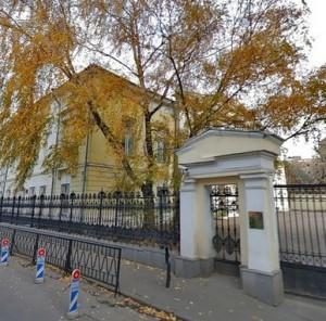 Фото: посольство Греции