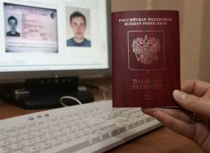 zagran-pasport