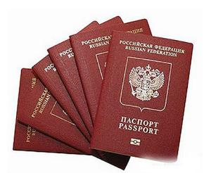 Бланк Регистрации Иностранного Гражданина Фмс образец заполнения