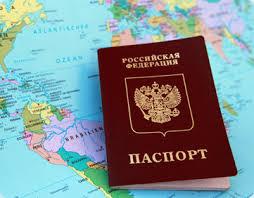 Документы, необходимые для гражданства РФ