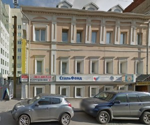 Фото: консульство Чехии