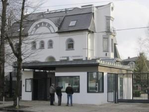 Фото: консульство Германии