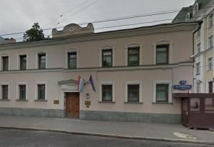 Фото: консульство Хорватии