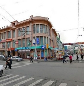 Фото: консульство Молдовы