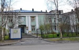 Фото: консульство Норвегии