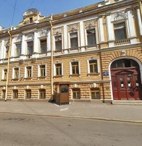 Фото: консульство Польши