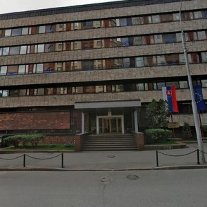 Фото: консульство Словакии