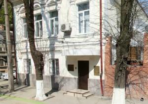 Фото: консульство Украины