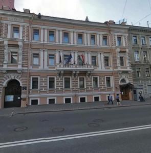 Фото: консульство Венгрии
