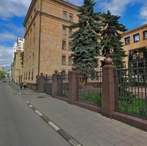Фото: посольство Чехии