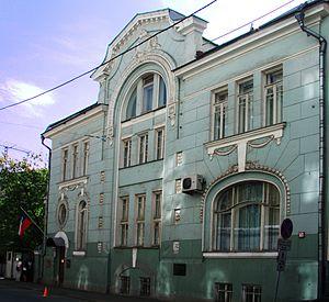 Фото: посольство Чили