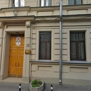 Фото: посольство Иордании
