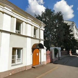 Фото: посольство Исландии