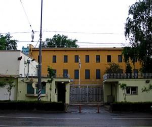 Фото: посольство Израиля