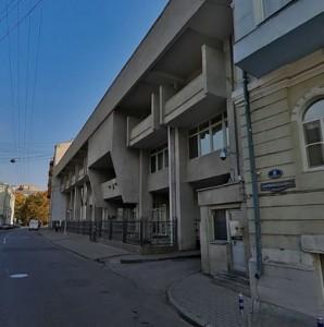 Фото: посольство Литвы