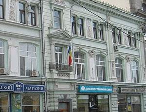 Фото: посольство Молдовы