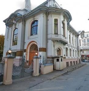 Фото: посольство Новая Зеландия