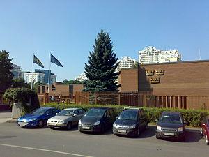 Фото: посольство Швеции