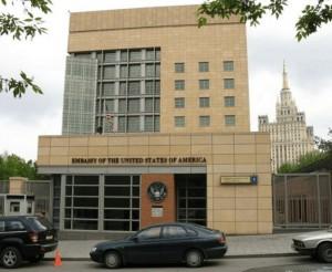 Фото: посольство США
