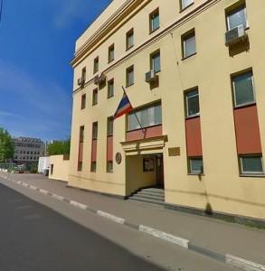 Фото: посольство ТаиландаФото: посольство Таиланда