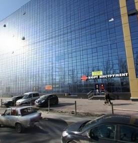 Фото: визовый центр Испании