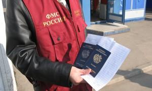 Документы на патент для граждан СНГ