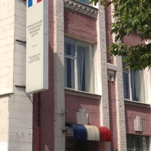 Фото: визовый центр Франции