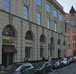 Фото: визовый центр Швеции