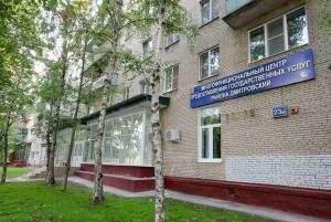 mfc-dmitrovskiy