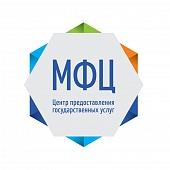 mfc-horoshevskiy