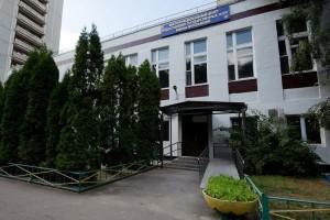 МФЦ района Ярославский