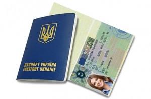 Документы на визу в Польшу