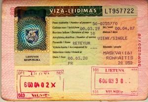 Анкета на визу в литву бланк скачать