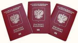 passport_zagran