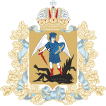 ufms-arhangelskoy-oblasti